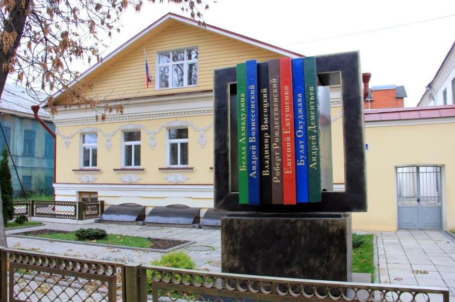 Дом поэзии Андрея Дементьева