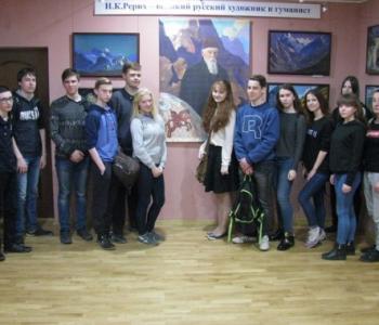 Выставка «Мир через Культуру»