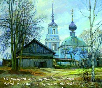 Михаил Стоячко. Живопись