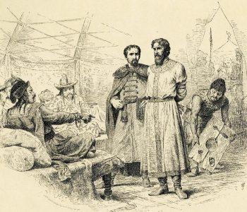 Великий князь Михаил Тверской и его время